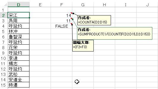 f:id:akashi_keirin:20180320191259j:plain