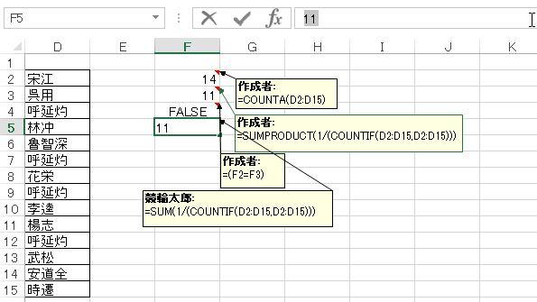 f:id:akashi_keirin:20180321084905j:plain