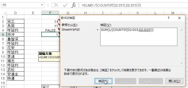 f:id:akashi_keirin:20180321084914j:plain