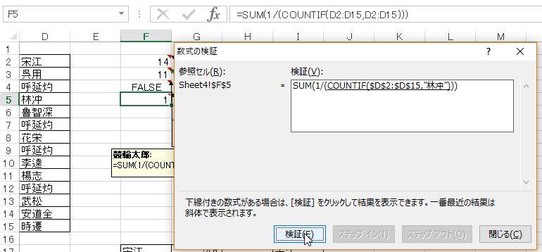 f:id:akashi_keirin:20180321084923j:plain