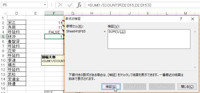 f:id:akashi_keirin:20180321084933j:plain