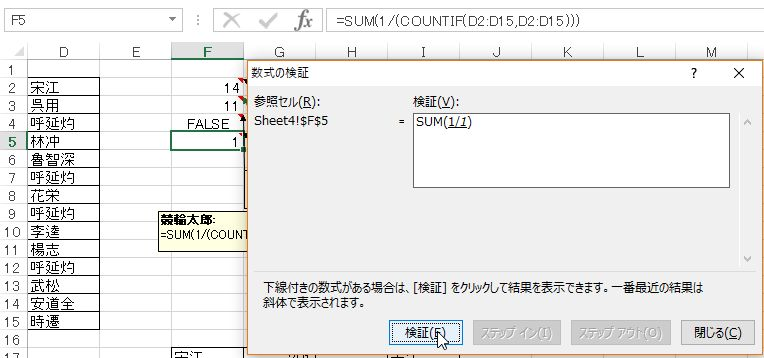 f:id:akashi_keirin:20180321084942j:plain