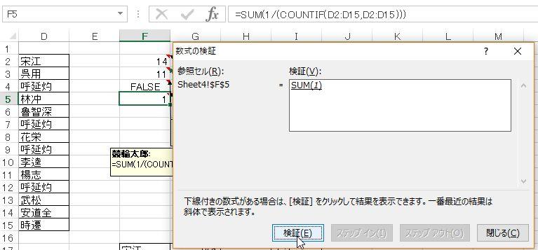 f:id:akashi_keirin:20180321085002j:plain