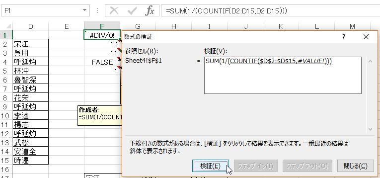 f:id:akashi_keirin:20180321085050j:plain