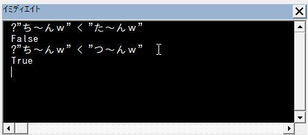 f:id:akashi_keirin:20180327084909j:plain