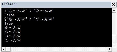 f:id:akashi_keirin:20180327084918j:plain