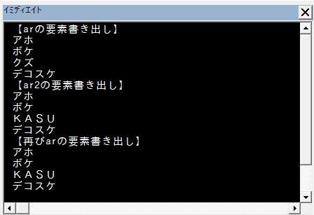 f:id:akashi_keirin:20180327160049j:plain