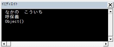 f:id:akashi_keirin:20180401225834j:plain