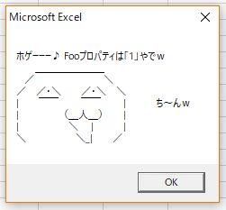 f:id:akashi_keirin:20180406165300j:plain