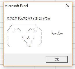 f:id:akashi_keirin:20180406165310j:plain