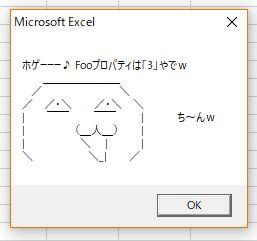 f:id:akashi_keirin:20180406165322j:plain