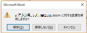 f:id:akashi_keirin:20180406175839j:plain