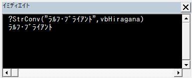f:id:akashi_keirin:20180412200747j:plain