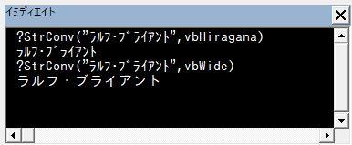 f:id:akashi_keirin:20180412200756j:plain