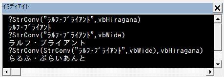 f:id:akashi_keirin:20180412200807j:plain