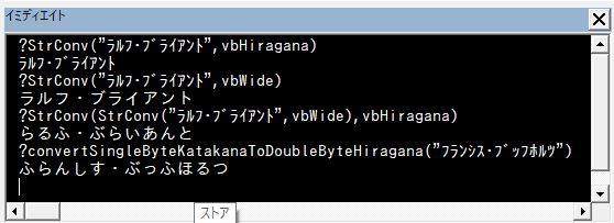 f:id:akashi_keirin:20180412200818j:plain