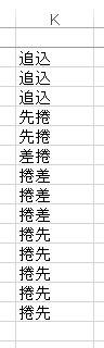 f:id:akashi_keirin:20180414163708j:plain