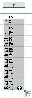 f:id:akashi_keirin:20180414163716j:plain