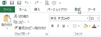 f:id:akashi_keirin:20180421070646j:plain