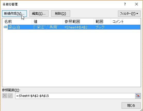 f:id:akashi_keirin:20180421070704j:plain