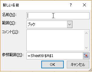 f:id:akashi_keirin:20180421070728j:plain