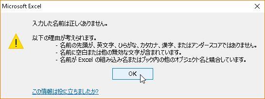 f:id:akashi_keirin:20180421070746j:plain