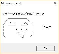 f:id:akashi_keirin:20180423212315j:plain