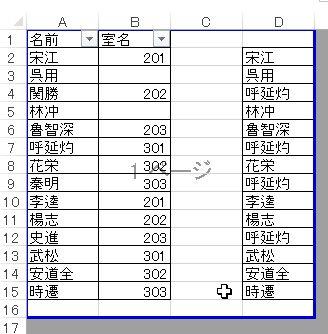 f:id:akashi_keirin:20180428105908j:plain