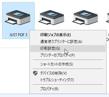 f:id:akashi_keirin:20180428105916j:plain