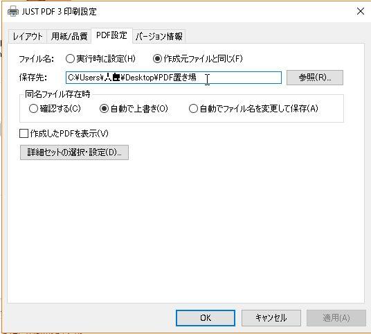 f:id:akashi_keirin:20180428105923j:plain