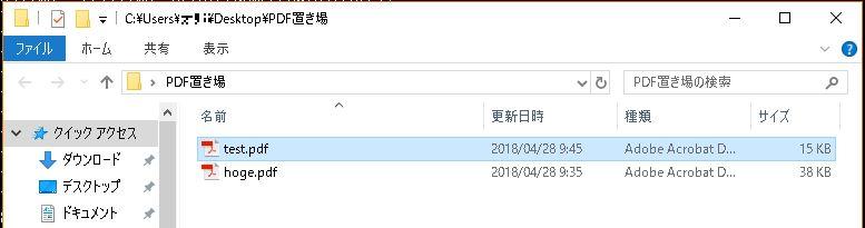 f:id:akashi_keirin:20180428105932j:plain