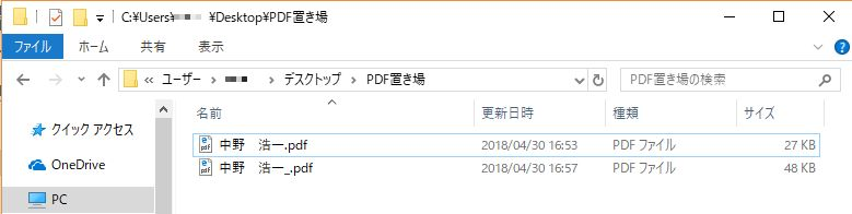 f:id:akashi_keirin:20180430172716j:plain