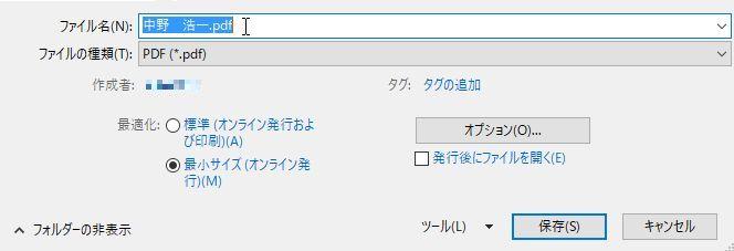 f:id:akashi_keirin:20180430173141j:plain