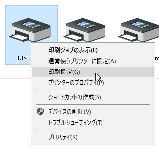 f:id:akashi_keirin:20180501220411j:plain