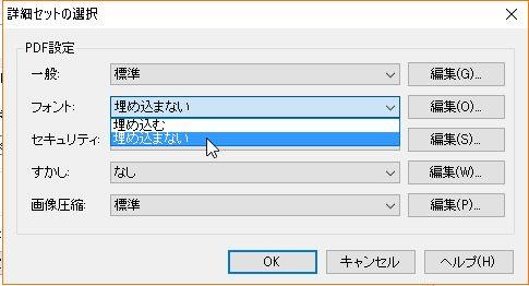 f:id:akashi_keirin:20180501220432j:plain