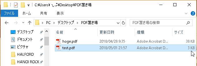 f:id:akashi_keirin:20180501220442j:plain