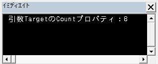 f:id:akashi_keirin:20180505214933j:plain