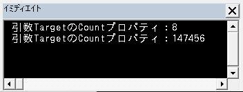 f:id:akashi_keirin:20180505214953j:plain
