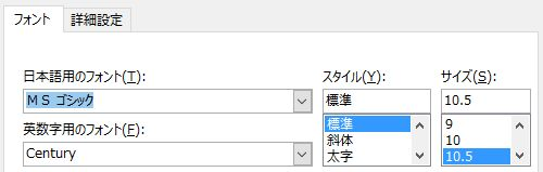 f:id:akashi_keirin:20180513082304j:plain