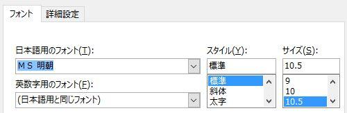 f:id:akashi_keirin:20180513162144j:plain