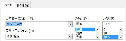 f:id:akashi_keirin:20180513162153j:plain