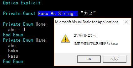 f:id:akashi_keirin:20180818185744j:plain