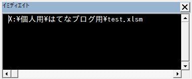 f:id:akashi_keirin:20180819201143j:plain