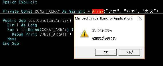 f:id:akashi_keirin:20180822221851j:plain