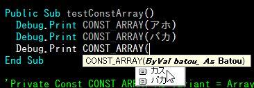 f:id:akashi_keirin:20180826144839j:plain