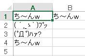 f:id:akashi_keirin:20180831193506j:plain