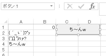 f:id:akashi_keirin:20180924180908j:plain