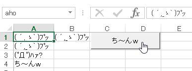f:id:akashi_keirin:20180924182459j:plain