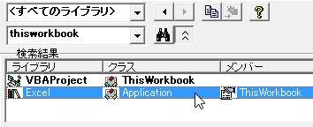 f:id:akashi_keirin:20181006083314j:plain