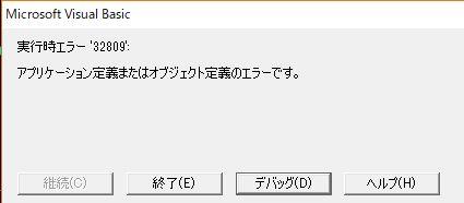 f:id:akashi_keirin:20181013191040j:plain